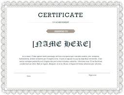 Award Templates For Students Word Certificates Free Certificate ...