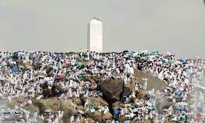 جبل عرفات بث مباشر