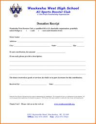 donation receipt letter templates 6 sample donation receipt letter for non profit return receipt for