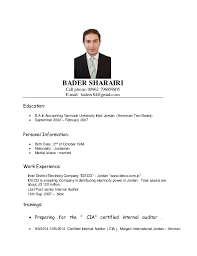 BADER SHARAIRI-senior internal auditor - resume. BADER SHARAIRI Cell phone:  00962 796059805 E-mail: baders84@gmail.com ...