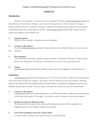papers in literature examples of literary essay literary essay examples th grade literary papers examples literary essay th grade