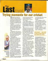 Tryng moments for Kenyan Cricket