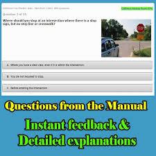 nc dmv permit test cheat sheet dmv study questions homework academic writing service jbhomeworktlmq