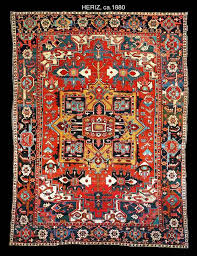 to look at a persian carpet is to gaze into a world of artistic magnificence nurtured for more then 2 500 years the iranians were among the first carpet