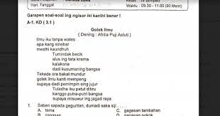Harap tidak mengcopy paste dan mempublish ulang soal uts bahasa indonesia kelas 4 kunci jawaban room iii 1. Soal Ulangan Bahasa Jawa Kelas 4 Semester 1 K 13 Sekolahdasar Net