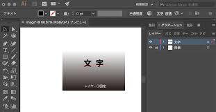 提案書を作るときのツールとしてadobe Illustratorのススメtopix株式