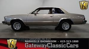 1978 Chevrolet Malibu-#220-Gateway Classic Cars, Nashville - YouTube