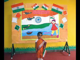 Independence Day Greetings Graphics Pictures