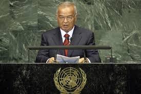 Биография Ислама Каримова Газета uz Ислам Каримов на Саммите ООН по Целям развития тысячелетия в Нью Йорке 20 сентября 2010 года