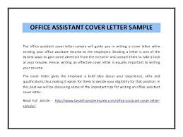 Sample Cover Letter For Administrative Assistant Position – Resume ...