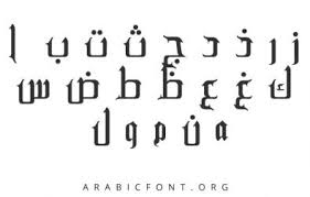 With a traditional character, our arabic fonts give your text a very original style. Arabic Fonts Download Free Arabic Fonts Letters
