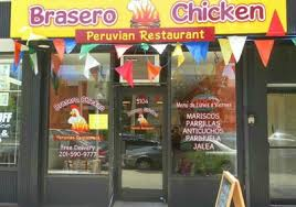 Law §5105(a) (mckinney 2000), apply to a vehicle weighing 6,500 pounds or less that is owned by a business which uses. Brasero Chicken 5104 Park Ave West New York Nj 07093 Yp Com