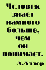 Заказ отчета по практике Челябинск