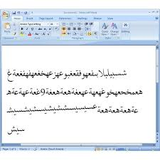 type in arabic word 2007 demo