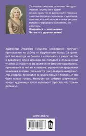 «<b>Зачем коту</b> копыта?» <b>Луганцева</b> Татьяна Игоревна - описание ...