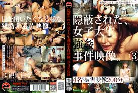 Bondage BDSM Jav Archives JAV uncensored censored Free.
