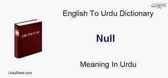 null meaning in urdu radd رد