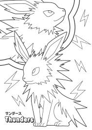 Pikachu And Eevee Friends Coloring Book ぬりえ ポケモン塗り絵