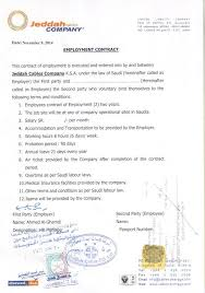 Sample Demand Letter Manpower Recruitment Agency In Wise Employment ...