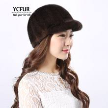 Ycfur Cap reviews – Online shopping and reviews for Ycfur Cap on ...