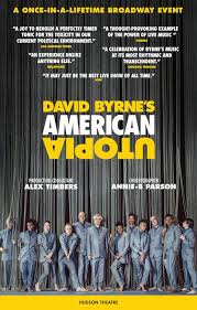 Hudson Theatre Seating Chart Hudson Theater Seating Chart Watch David Byrnes American