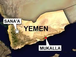 """Résultat de recherche d'images pour """"Mukalla yémen"""""""