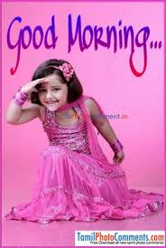 tamil baby good morning images baby