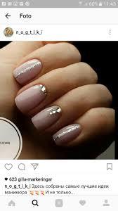Pin Uživatele Radka Sukalova Na Nástěnce Nehty Nails Trendy Nails