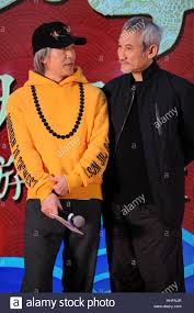 Shanghai, China. 18th Jan, 2017. Stephen Chow and Tsui Hark promote Stock  Photo - Alamy