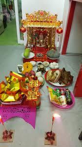 ไหว้ตี่จู้เอี๊ยะ เทศกาลตรุษจีน - ตี๋ตี่จู้ จำหน่าย สั่งทำ ตี่จู้  ศาลโมเดิร์น : Inspired by LnwShop.com