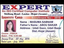 Lanka Institute Computer Training Hojai In