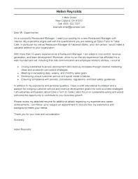 9 10 Cover Letter For A Police Officer Dayinblackandwhite Com