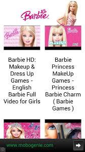 make up dolls maepern app house 2