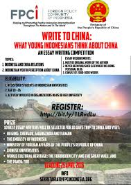 fpci on let s join essay competition writeto fpci on let s join essay competition writeto actually go to info t co i6gy6uhj8s cc dinopattidjalal