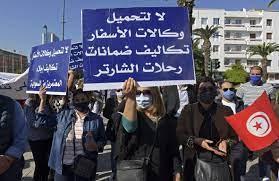 تونس وبدائل قرض صندوق النقد الدولي