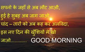 good night friend shayari in hindi