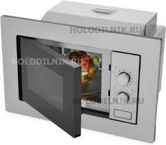 Встраиваемая <b>микроволновая печь</b> СВЧ <b>Cata MC</b> 20 IX купить в ...