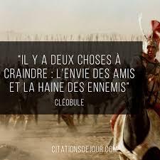 Citation De Cléobule Sur Lamitié Et La Guerre
