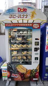 Fresh Fruit Vending Machines Interesting Banana Vending Machine Japan FTW Miscellany Pinterest Vending
