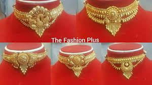 Gold Cheek Necklace Design Latest Gold Choker Designs With Weight Under 15 To 25 Gram