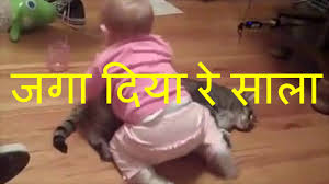 Quote For Everyone Baby Girl Funny Quotes In Hindi