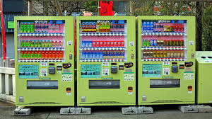 How Many Vending Machines In Tokyo Stunning Vending Machines In Tokyo Intrepid Travel Blog