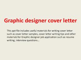 Cover Letter For Graphic Design Job Graphic Designer Cover Letter