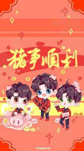 Ghim của Niki Zheng trên TFBOYS | Anime, Ảnh hoạt hình chibi, Hình các cặp  đôi