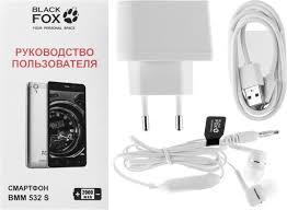 Отзывы о смартфоне <b>Black Fox</b> BMM 532 - Связной