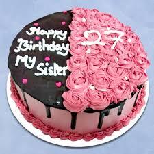 happy birthday sister cake pics happy