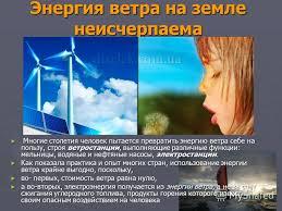 Презентация на тему Лекция МОДУЛЬ ЭФФЕКТИВНОЕ И  4 Энергия