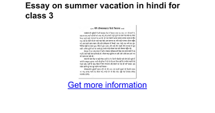 essay on summer vacation in hindi for class google docs