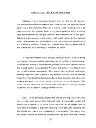 essay qualities of a good teacher teaching method teachers