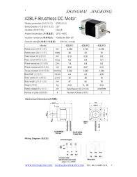 42blf brushless dc motor source engineering inc pdf catalogue 42blf brushless dc motor 1 1 pages
